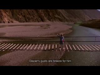 Wakhi Anthem