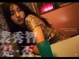 Suzy- Yes No Maybe