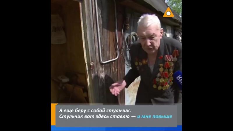 В старом гнилом доме умер 92-летний ветеран войны, 12 лет пытавшийся получить новое жилье. А какие салюты красивые на 9 мая!