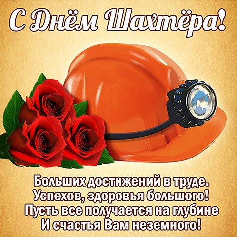 https://pp.userapi.com/c639630/v639630442/41e22/c4lSZEkvyIg.jpg