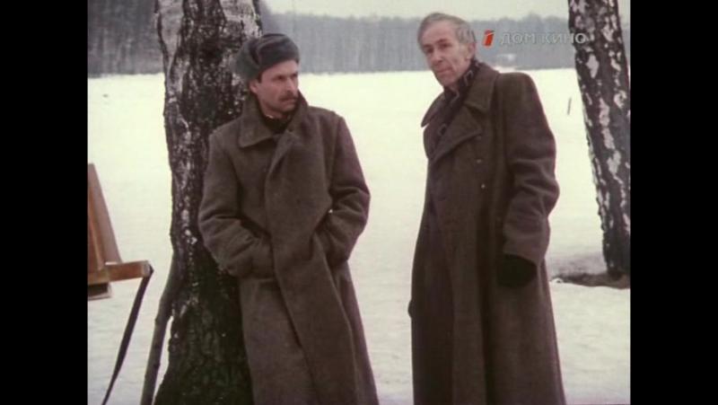 Дни и годы Николая Батыгина/ Леонид Пчелкин (1987) (3 серия)