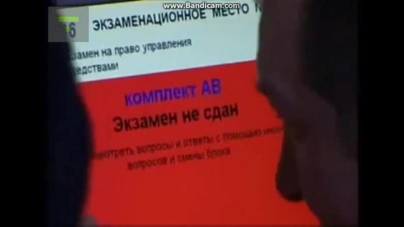 Как сотрудники ДПС Алтайского края сдавали экзамены на знание правил дорожного движения