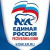 Edinaya Rossia-Komi