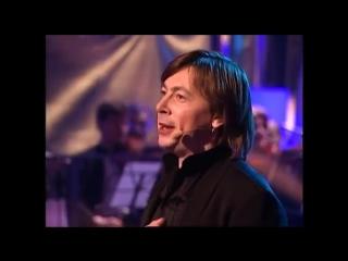 Игорь Балалаев — Как молоды мы были