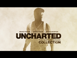 Uncharted: The Nathan Drake Collection: #3 Боль и страдания Дрейка