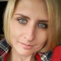 Виталина Лысенина