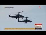 «Аллигаторы» уничтожают базу «врага»: кадры масштабных учений вертолетчиков ВВО