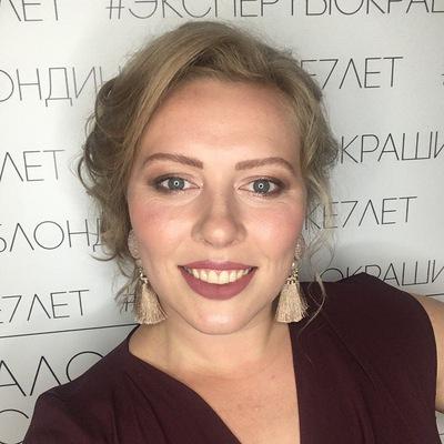 Мила Кондакова