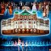 Opera ballet Mari El