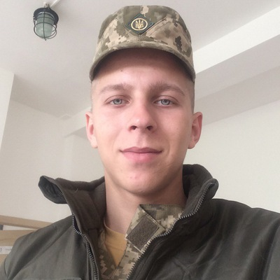 Дмитрий Чуприна