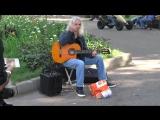 Как же классно он играет!!! Уличный музыкант гитарист.mp4