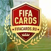 Изготовление личных персональных карточек FUT
