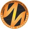 """ООО """"Инженерные изыскания"""""""