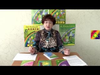 Нумерология детского здоровья. Часть 1