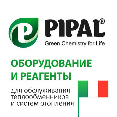Maree Pipal
