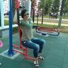 Irina Suprun