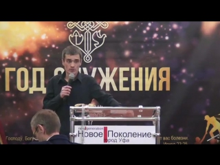 Слово о жертве Павел Кириленко. г.Уфа Церковь Новое Поколение