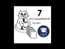 Как студенты СурГПУ проверяют качество образования?
