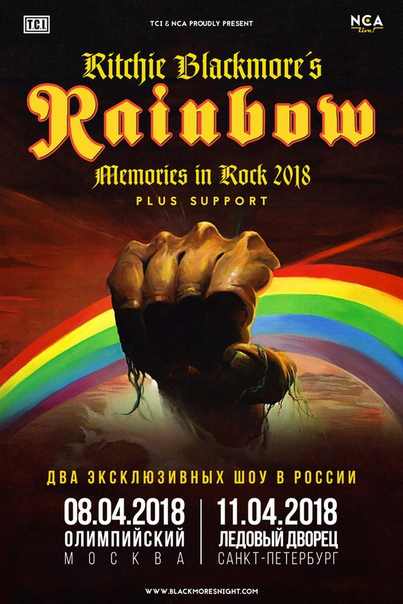 vk.com/rainbow2018msk