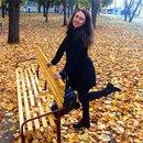 Алена Исакова фото #22