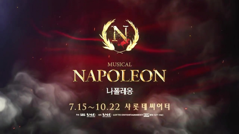 [VIDEO] [23.10.17] Musical Napoleon Making Video - Sweet Victory Divine