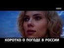 ПРЕМЬЕРА!!! «Люси» на ТНТ