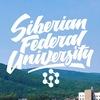 Сибирский федеральный университет (СФУ)