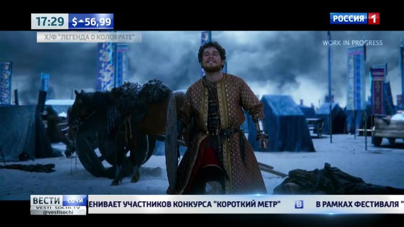 На кинорынке в Сочи показали первые ролики новых фильмов Салют 7 и Движение вверх