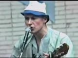 ХРОНОП - концерт на Фестивале самодеятельных рок - групп ПОДОЛЬСК - 87 в парке В. В. Талалихина (Подольск) (12.09.87)