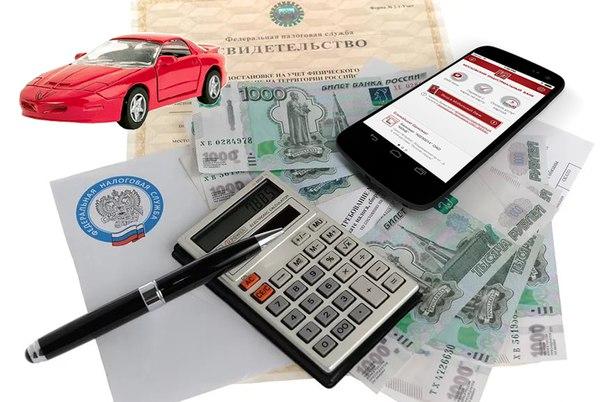Друзья, через наш Интернет-сервис и мобильное приложение Вы можете быс