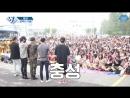 [Sapphire SubTeam] 171009 Шоу «SJ Returns» - Ep.1 «Честь имею! Вовзращение Ынхёка» (рус.саб)