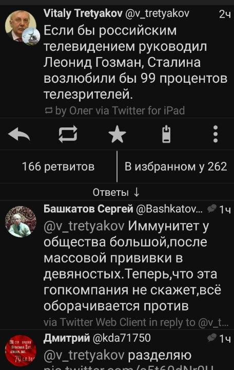 Казино vulkan Кыштовка установить Казино вулкан на телефон Ижма поставить приложение