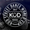 KOD RUSSIA-2017 Москва