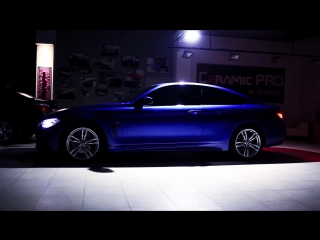 Нанесение защитного покрытия Ceramic Pro на автомобиль BMW