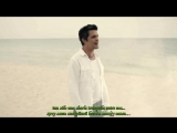 Alejandro Sanz - No Me Compares (субтитры)