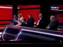 ЕСПЧ поддержал ЛГБТ в России. Вечер с Владимиром Соловьёвым от 21.06.2017