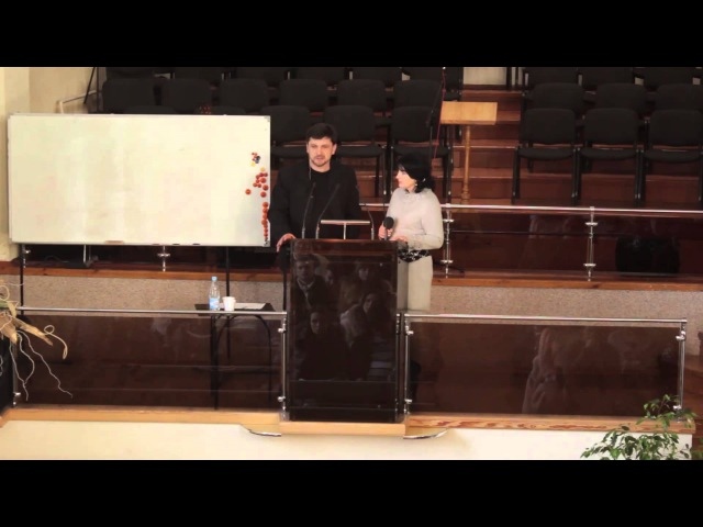 Конференция Дружба в семье 4 сессия. Александр Калинский.