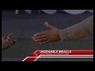 Африканский священник совершает чудо. Шах и мат аметисы