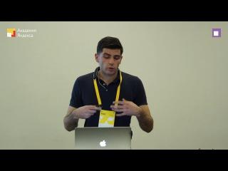 S3: API на Swift за пять минут — Самвел Меджлумян