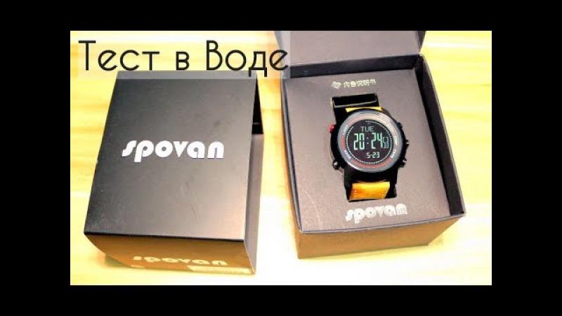 Наручные Часы на все случаи жизни Spovan MG01 водонепроницаемые, термометр,барометр, ...