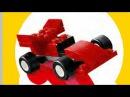 Лего инструкция Мини Гоночная Машинка