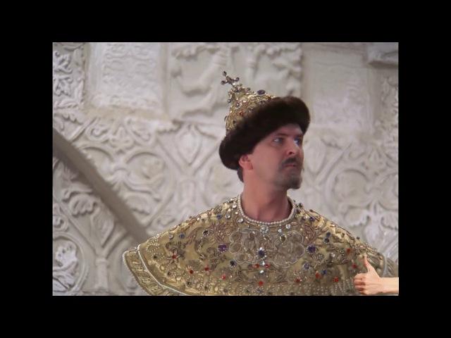 Не позволю про царя такие песни петь