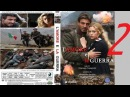 Любовь и война. Часть 2. Италия, военная драма, 2007