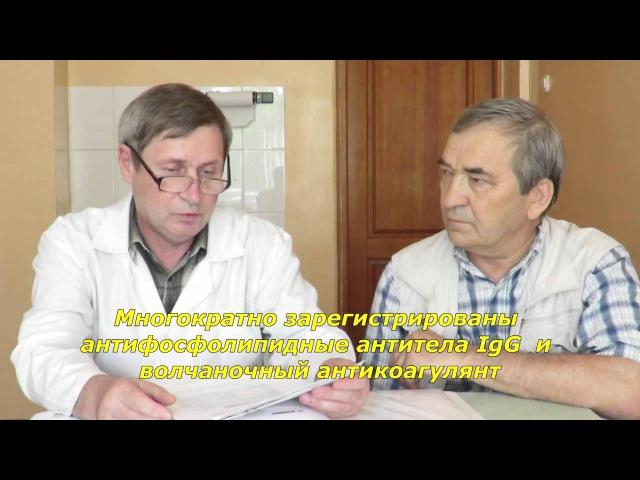 Гиперчувствительный васкулит при хронической активной Эпштейн Барр вирусной и ...