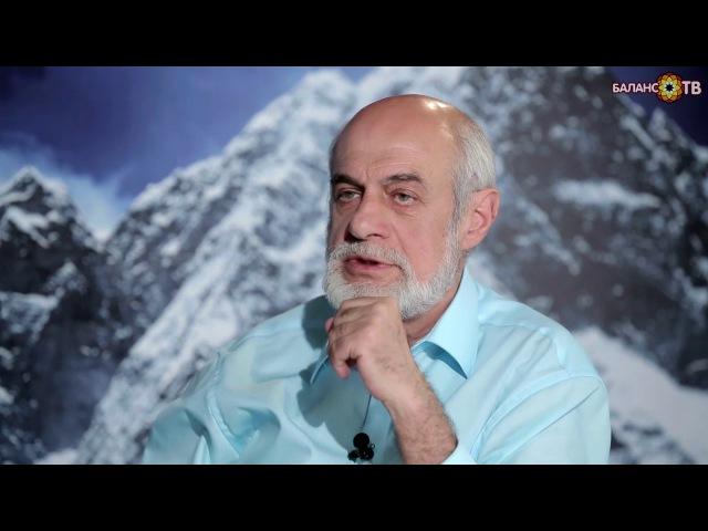 Михаил Левин, ректор Московской Академии Астрологии, на БАЛАНС-ТВ