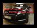 Защита от угона Mercedes Benz W204