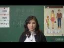 2 уровень (7 урок - 2 часть) ВИДЕОУРОКИ КОРЕЙСКОГО ЯЗЫКА