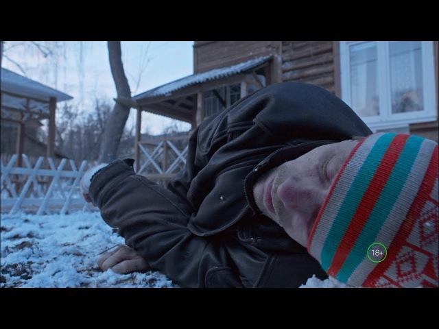 «Бесстыдники» в новой рубрике НТВ «Кино на грани» — премьера этой осенью