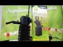 AQUAEL PAT MINI FILTER - Решение для мелких банок!