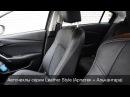 Авточехлы для Mazda 6 III, ЧЕХЛЫ Алькантара и Арпатек, MW Brothers